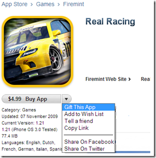 Gift App in iTunes