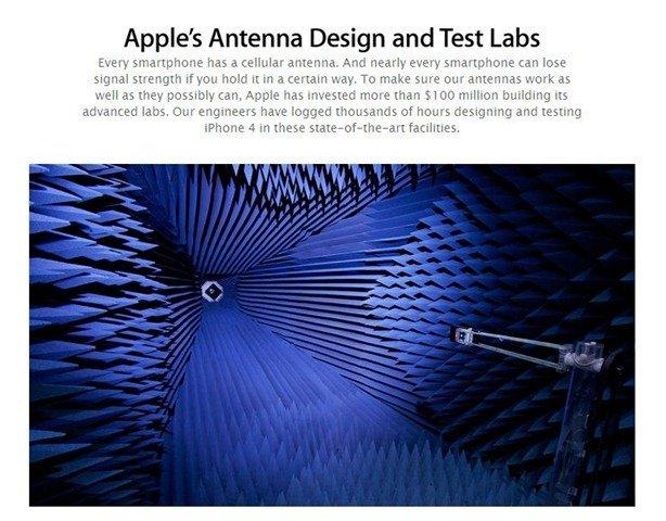 Apple Antenna design page
