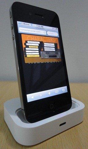 FlashoniPhone4