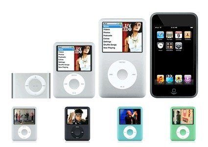 new iPod touch lineup
