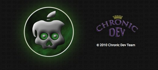 Download greenpois0n To Jailbreak iOS 4.1 on iPhone, iPad and iPod Touch