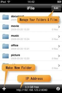 ifile screenshot