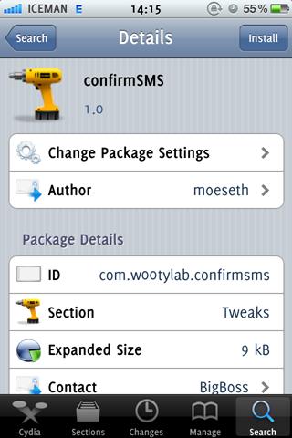 ConfirmSMS Cydia iPhone Jailbreak Tweak (1)