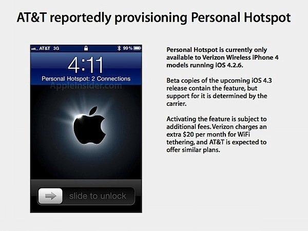 att.wifi.021911.001.jpg