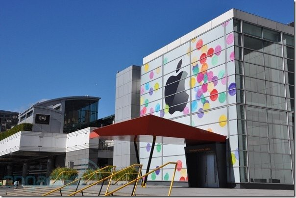Apple iPad 2 Live Event
