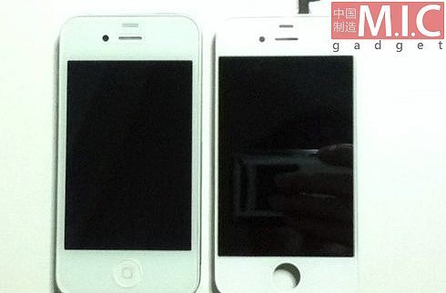 iPhone 4S / iPhone 5 Photos Leaked, Show Larger Screen & White Color!