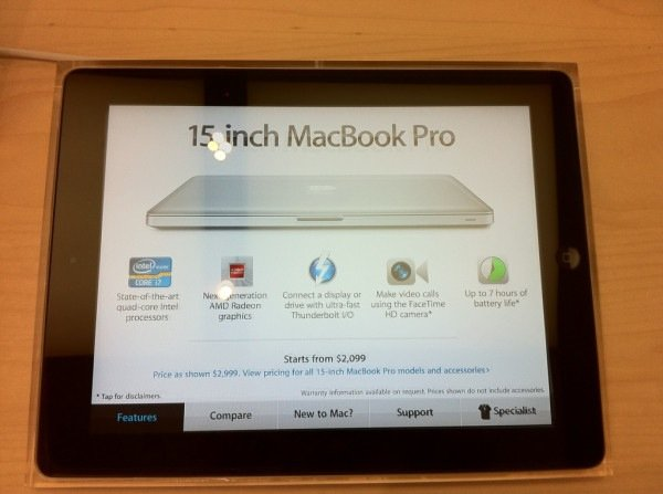 Apple Store 2.0 iPad