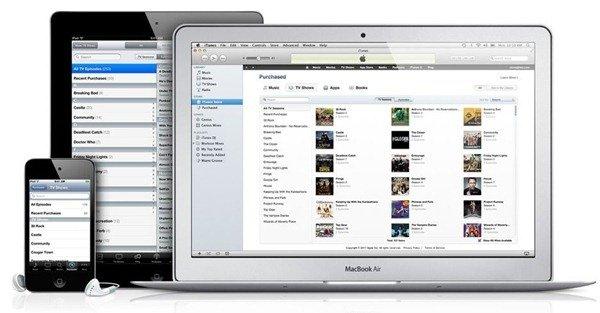 iTunes 10.5 beta 6