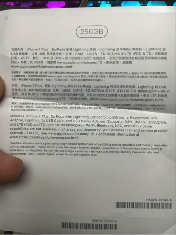 iPhone 7 Plus 256GB specs sheets photo mentions EarPods with lightning connector