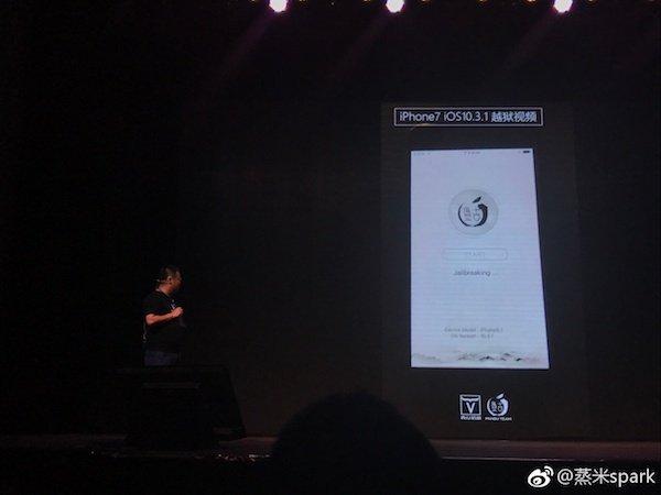 iOS 10.3.1 Jailbreak Pangu