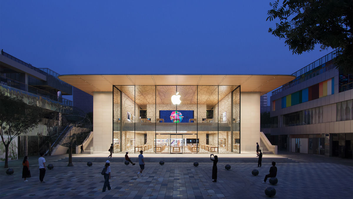Apple Sanlitun