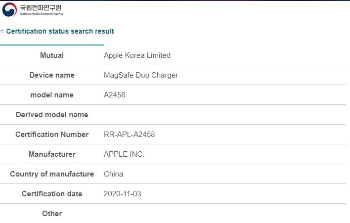 Apple NRRA Approval