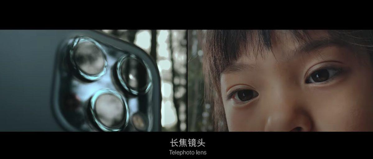 Shot in iPhone 12