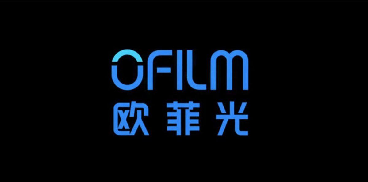 OFilm- Apple