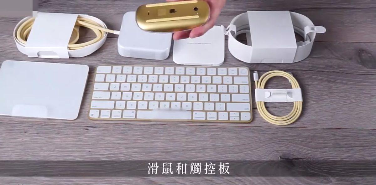 24-inch M1 iMac