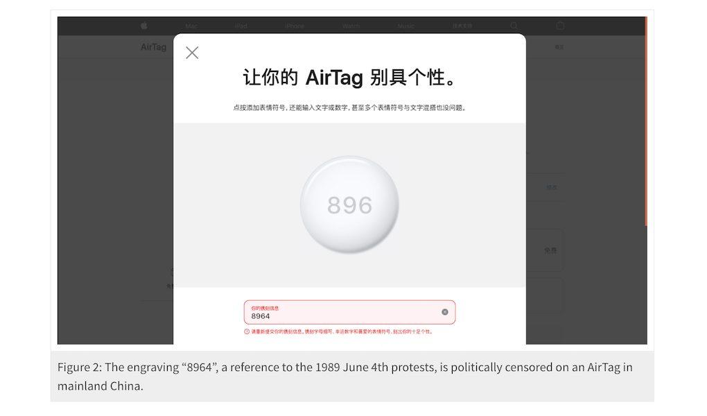 Apple engraving censorship