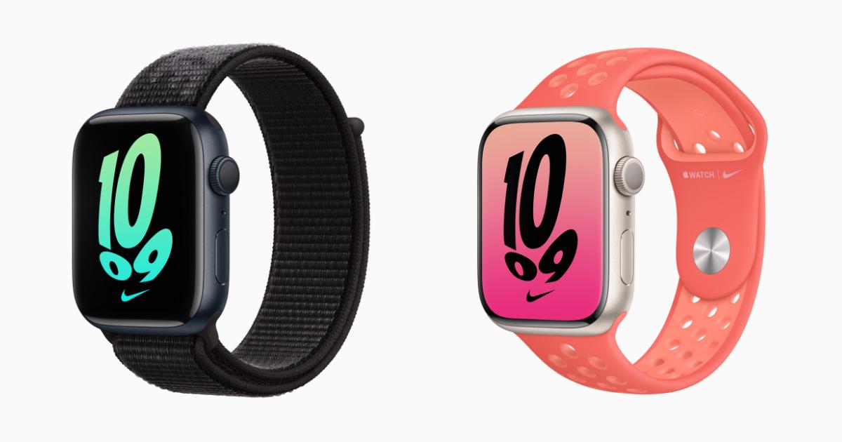 Apple Watch Series 7 bands Nike