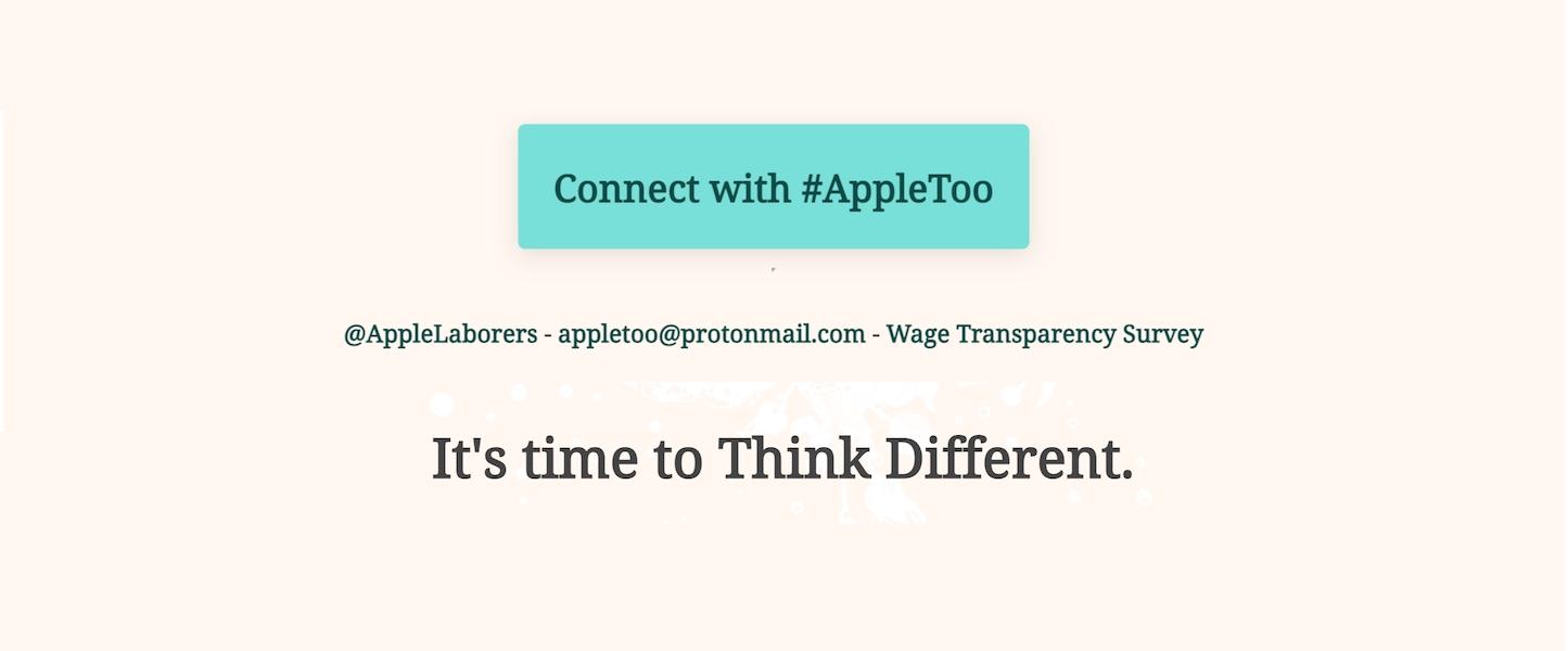 AppleToo